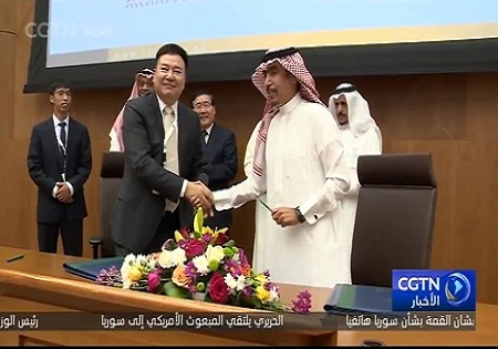 Investment signing ceremony of Wangkang (Saudi) ceramic project was held smoothly